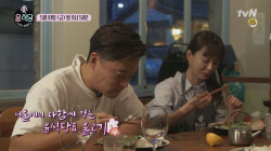 서울에서 다함께 먹는 윤식당표 불고기!