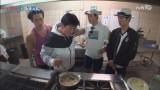 재홍은 요리왕! 차줌마 위협 요리솜씨!