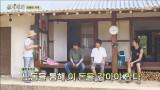 """차줌마, """"나 바다로 데려다줘!"""" (feat. 가불의 늪)"""