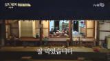 고창에서의 30끼 by 차줌마