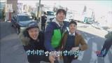[꽃보다청춘] 김민교-권혁수-송원석, 동두천 여행 tip