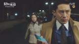 [요약] 신하균, 지금까지 찾아낸 <피리부는 사나이> 단서 공개! (오늘 밤 11시 tvN 본방송)