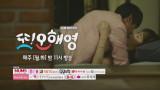 [예고]에릭, 서현진에 찐하게 한 마디! ′사랑해′