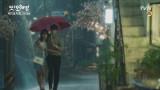 [예고]에릭♥서현진, 드디어 좋은 곳(?)에서 소원성취!?