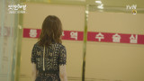 [최종화 예고]해피 or 새드엔딩?! 에릭&서현진의 운명은?!