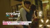 [최종화 예고]경축! 에릭&서현진 결혼 발표!?