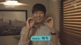[단독 마지막 비하인드] 굿바이! <또 오해영> (오늘 밤 11시 tvN 최종화 방송)