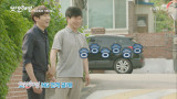최초 공개! NG 열전! 또오해영-또요일의 기록