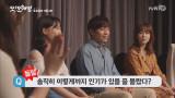 배우들이 직접 밝힌 대박 비결은? 또오해영-또요일의 기록 2화