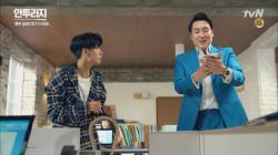 조진웅 새로운 배우 계약?! 깐느가는 서강준?!