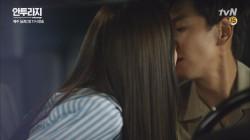 이광수♥이주연, 차안 달달 키스
