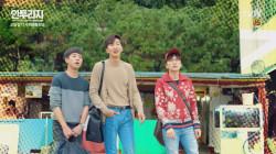 [최종화예고] 조진웅과 세 친구, 서강준 찾아 삼만리