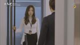 벌컥 남자화장실 들어가는 윤소희와 의리남 이준호?!
