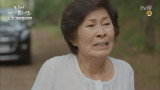 치매 김혜자, 과거 자식 잃었을 때 와주지 않은 나문희 원망
