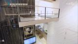 1층집이 2층집으로! 소진도 놀란 시크릿공간!