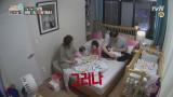 [예고] 한지붕 두가족, 작은방은 4명이 큰방은 2명이 쓰는 구조?!