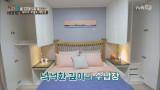 취향저격 호텔식 부부방, 공간활용까지 200%!