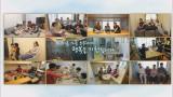 렛미홈이 만난 12가족의 공간! 아이들, 가족이 고통받던 공간들의 변신!
