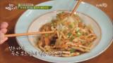 부드러운데 바삭한 ′중국식 볶음우동′ 비법