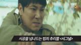 나인부터 시그널까지! 장르물의 명가 tvN!