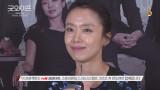 전도연 인터뷰_<굿와이프>가 소녀들의 꿈을 응원합니다!