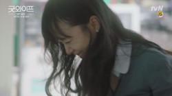 [예고] 전도연, 윤계상에 진심 고백? ′난 너랑 있으면..′
