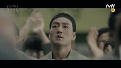"[MV]슬기로운 감빵생활 OST Part 4 ""Bravo, My Life! - 에릭남"" 뮤직비디오"