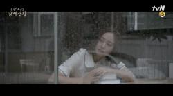 [MV]슬기로운 감빵생활 OST Part 5 ′좋았을걸 - 헤이즈′ 뮤직비디오   #무한재생각
