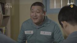 """""""언터처블~"""" 22년간 묵혀둔 장기수의 사업 아이템"""