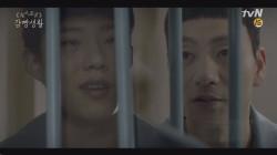 법자 출소, 제혁x법자 영원히 가즈아! (ft.유대위바라기 송담당)