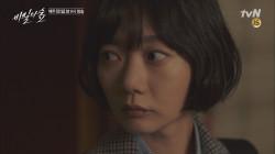 [MV]비밀의 숲 OST Part2 '먼지 - 에버루아'