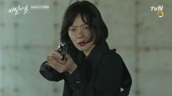 [최종화 예고]조승우에게 총 겨눈 배두나! ′황 검사님…?′