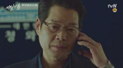 흑화된 유재명, 살인 교사 실토  ′박무성, 김가영 제가 했습니다′