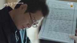 유재명의 유서 전문 ′나의 이것이 시작이길 바란다′