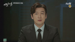 조승우, 검찰 비리 속죄 ′눈 부릅뜨고 부르짖겠다′