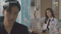 [9화 예고] (다크) 김남길,김아중에 독설 ′그러고도 의사 자격 있어요?′