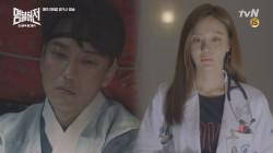 [9화 예고] 김아중, 김남길에 고백?! ′그 쪽은...없잖아요, 나 밖에♥′