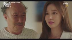 김아중, 수술 거부하는 윤주상에 '저 진짜 혼자에요..