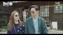 김남길♥김아중, 갈 때 가더라도 사랑싸움 #맛없어도먹어 #멍청아