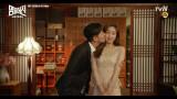 김남길♥김아중, 이별 앞에도 애써 밝은 칼침커플