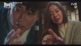 김남길♥김아중 눈물의 이별