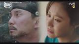 김남길♥김아중, 400년을 넘어 서로의 안부를 마음으로 묻는 두 사람