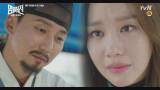 """""""보고싶었소"""" 김남길, 다시 김아중 곁으로♥ #껌딱지컴백"""