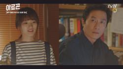 김주혁X천우희, 서로를 향한 진심