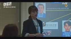 파쇄지 맞추기 투혼 천우희, 미드타운 사건의 진실 팀원들에게 공개