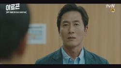 [충격] 미드타운 비극의 시작은 김주혁의 오보였다!