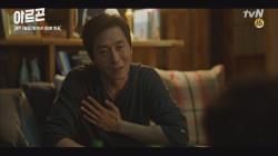 김주혁, 아내 향한 죄책감에 선입견 갖고 보도한 것 자책