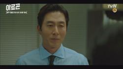 김주혁, 전부를 걸고 보도하려는 이유 '뉴스를 믿는게 아니라 판단해 달라고...'