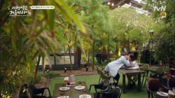 김가은♥김민석 결혼 개발 5개년 계획