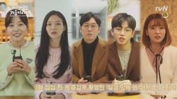 [종영소감] 김민석x김가은x박병은x이솜x윤보미 Adieu!! <이번 생은 처음이라> ♪